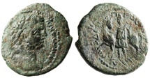 "Ancient Coins - Caracalla AE27 ""Men Standing By Horse"" Syria Laodicea ad Libanum Rare VF"