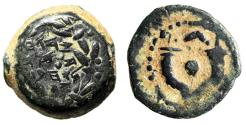 Ancient Coins - John Hyrcanus I (Yehohanan) AE Prutah, Hasmonean Kingdom Jerusalem 134-104 BC