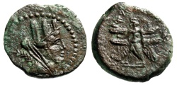 "Ancient Coins - Phoenicia, Byblos (Byblus) AE20 ""Tyche & Six-Winged Kronos"" Very Rare Near EF"