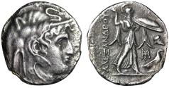 "Ancient Coins - Ptolemy I Soter AR Tetradrachm ""Deified Alexander The Great & Athena Helmet"" VF"