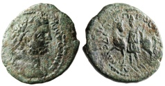 "Ancient Coins - Caracalla AE27 ""Men Standing By Horse"" Syria Laodicea ad Libanum Rare VF"
