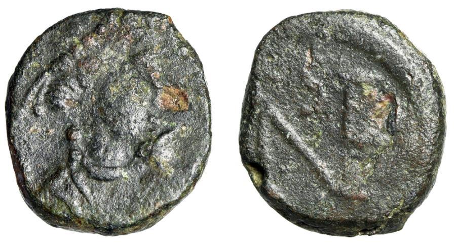 """Ancient Coins - Leo I Roman Emperor 472-472 AD AE10 """"Monogram, RIC #2 Type"""" RIC 681-693"""