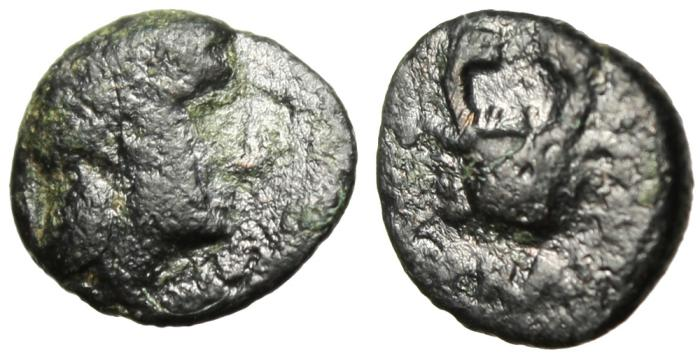"Ancient Coins - Mysia, Priapos AE10 ""Apollo & Crab"" Very Rare"
