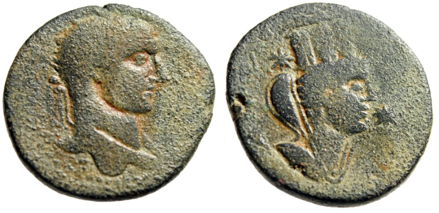 "Ancient Coins - Severus Alexander 27mm ""Bust of Tyche, Two Stars"" Mesopotamia Nisibis Scarce"