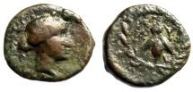 "Cyclades (Aegean Sea), Iulis on Keos AE12 ""Artemis & Bee in Wreath"" Very Rare"