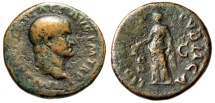"Galba AE As ""Libertas With Pileus"" Rome Mint 68 AD RIC 328 Year of Four Emperors"
