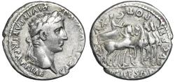 "Ancient Coins - Augustus AR Denarius ""Quadriga, One Horse Looking Back"" Extremely Rare Variety"