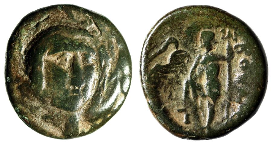 "Ancient Coins - Boeotia, Federal Coinage Overstruck on Antigonos Gonatas ""Demeter & Poseidon"""