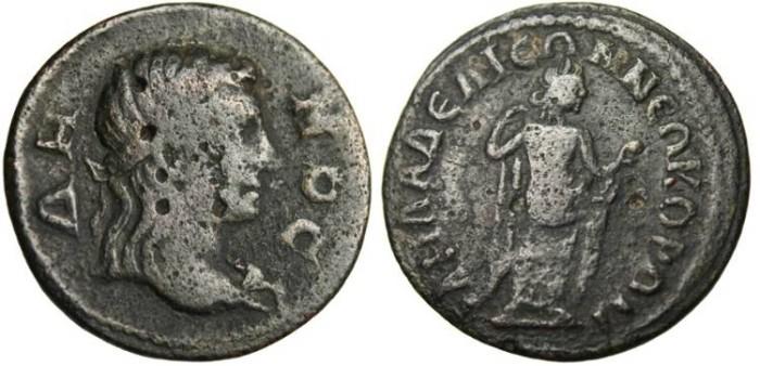 """Ancient Coins - Lydia, Philadelphia Autonomous """"Demos & Venus (Aphrodite) """" RARE nVF"""