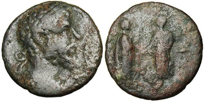 "Ancient Coins - Septimius Severus, AE23 ""Geta & Caracalla"" Syria, Heliopolis Rare"