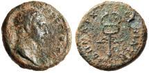 "Ancient Coins - Trajan AE17 Cappadocia, Caesarea ""Winged Caduceus"" Rare BMC 107 VF"