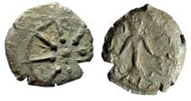 "Ancient Coins - Alexander Jannaeus Prutah ""Star of Eight Rays & Anchor"" Jerusalem Widow's Mite"