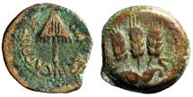"Ancient Coins - Jewish Procurator: Arippa I AE Prutah ""Umbrella Liek Canopy & Three Barely"" VF"