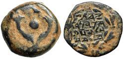 Ancient Coins - John Hyrcanus I AE Prutah (Hasmonean Kingdom, Judea) Clear Meshorer Group P