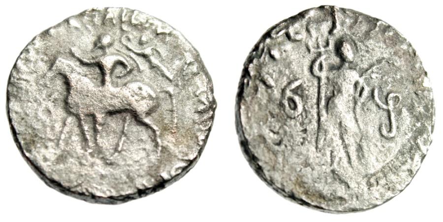 "Ancient Coins - Indo Parthian Billon Tetradrachm Gondophares I ""Horseback, Nike & Siva, Trident"""
