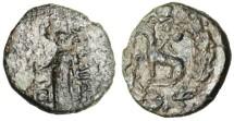 "Ancient Coins - Very Rare Phrygia Laodikeia Quasi Autononmous AE14 ""Aphrodite & Wolf"""