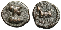 "Ancient Coins - Cilicia, Aigeai AE15 ""Draped Athena & Recumbent Goat EOP"" Fine"