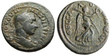 "Ancient Coins - Maximinus I Thrax AE26 ""Nike Advancing Right"" Macedonia Thessalonica Rare"