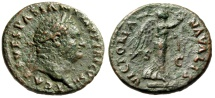 "Ancient Coins - Titus AE As ""VICTORIA NAVALIS Naval Victories"" Rome 72 AD RIC 454 Near VF"