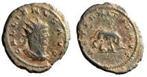 "Ancient Coins - Gallienus Antoninianus ""She Wolf Suckling Romulus & Remus"" RIC 628 Scarce"