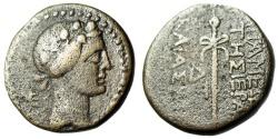 "Ancient Coins - Syria, Apamea AE20 ""Young Dionysos & Thyrsos"" Scarce gF"