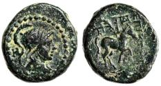 "Ancient Coins - Phrygia, Epikteteis AE 19 ""Helmeted Male & Horse Carrying Pileos, Palm"" Rare gVF"