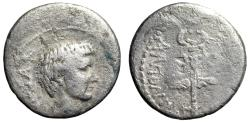 "Ancient Coins - Octavian & Marc Antony AR Denarius ""Portrait & Caduceus"" 39BC Second Triumvirate"