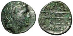 """Ancient Coins - Macedonian Kingdom: Time of Philip V to Perseus """"Strymon & Trident"""" VF"""