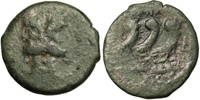 """Ancient Coins - C. Vibius Cf. Pansa AE As """"Janus & Three Prows"""" Rare"""