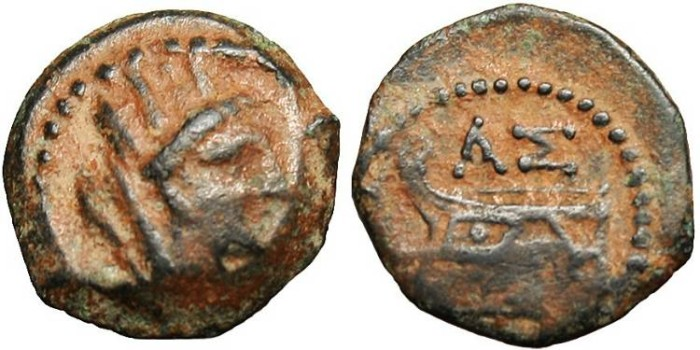 "Ancient Coins - Judaea, Askalon AE13 ""Tyche & Prow"" VF SNG Cop 27 Rare"
