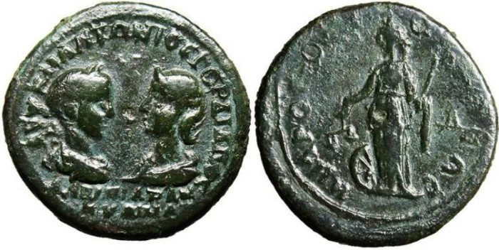 """Ancient Coins - Gordian III & Tranquillina, AE 28 """"Nemesis"""" Moesia, Tomis"""
