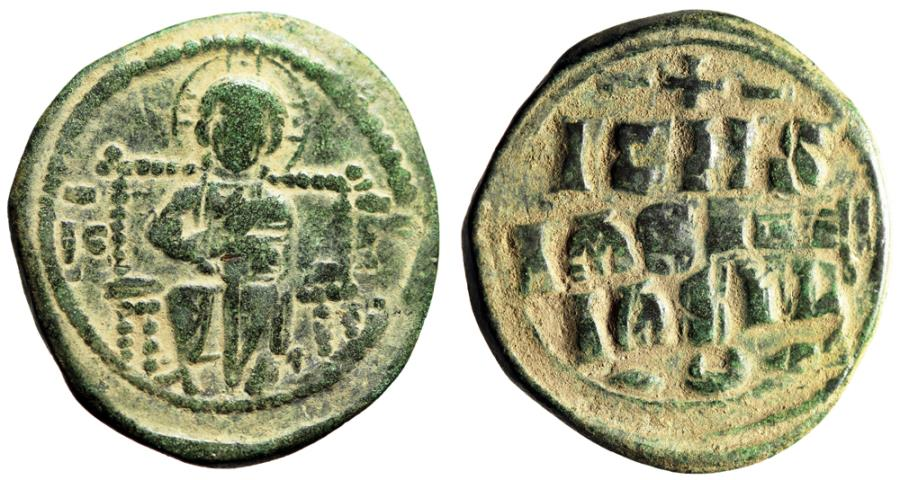 """Ancient Coins - Byzantine Empire Christ Follis """"Enthroned Facing / Jesus King of Kings Legends"""""""
