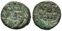 Ancient Coins - Vandals in Sardinia or Italy. Imitating Justin I or Justinian I. Ca. second quarter of 6th century A.D.