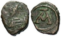 Ancient Coins - Justinian I Æ nummus [possibly (perhaps likely) Vandalic]