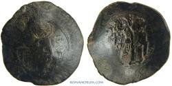 Ancient Coins - MANUEL I COMNENOS. (1143 -1180) Aspron trachy, 3.55g.  Constantinople. MANVHL DECPOT