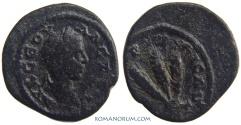 Ancient Coins - SEVERUS ALEXANDER. (AD 222-235) AE19, 5.77g.  Cappadocia, Caesarea. Corn ears.