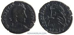 Ancient Coins - CONSTANTIUS II. (AD 337-61) AE3, 2.74g.  Constantinopla. Much rarer OL division (R_E)