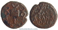 Ancient Coins - MACEDONIA, CASSANDREIA. (AD 12-68) AE14, 3.36g.  Scarce. Featured in wildwinds.com
