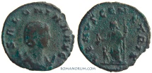 Ancient Coins - SALONINA. (Wife of Gallienus) Antoninianus, 1.67g.  Rome. VENVS GENETRIX. Quite rare. Featured in wildwinds.com