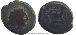 Ancient Coins - Post-Reform Quadrans. (169-157 BC) Quadrans, 8.61g.   Scarce. BAL monogram.