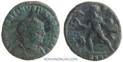 Ancient Coins - CONSTANTINE II. (AD 337-340) AE3, 3.14g.  Arles. CLARITAS REIPVB