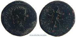 Ancient Coins - GETA. (AD 209-211) AE 21, 8.92g.  Moesia Inferior, Tomis. MITROP PONTOU