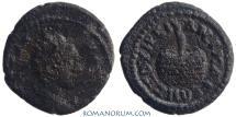 Ancient Coins - GETA. (AD 209-211) AE15, 2.28g.  Nicaea, Bthynia NIKAIEWN CEOYHREIA. Prize Urn. Rarer reverse legend.
