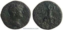 Ancient Coins - HADRIAN. (AD 117-138 ) Quadrans, 5.34g.  Rome. A rare quadrans.