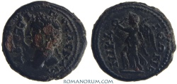 Ancient Coins - GETA. (AD 209-211) AE 17, 3.06g.  Nicaea, Bithynia Scarce. Featured in wildwinds.com