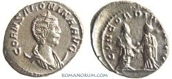 Ancient Coins - SALONINA. (Wife of Gallienus) Antoninianus, 3.75g.  Samosata CONCORDIA AVGG
