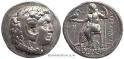 Ancient Coins - ALEXANDER III, The Great. (336-323 BC) Tetradrachm, 17.13g.  Arados. Possible lifetime