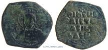 Ancient Coins - CONSTANTINE VIII. Class A3 Anonymous follis. 13.94g.  Constantinopla. Perhaps unrecorded Grierson ornament.