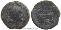 Ancient Coins - Anonymous Uncia. Uncia, 4.04g.  Rome. Scarce.