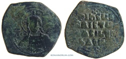 Ancient Coins - CONSTANTINE VIII. Class A3 Anonymous follis. 13.94g.  Constantinopla. Perhaps unrecorded Grierson ornament.